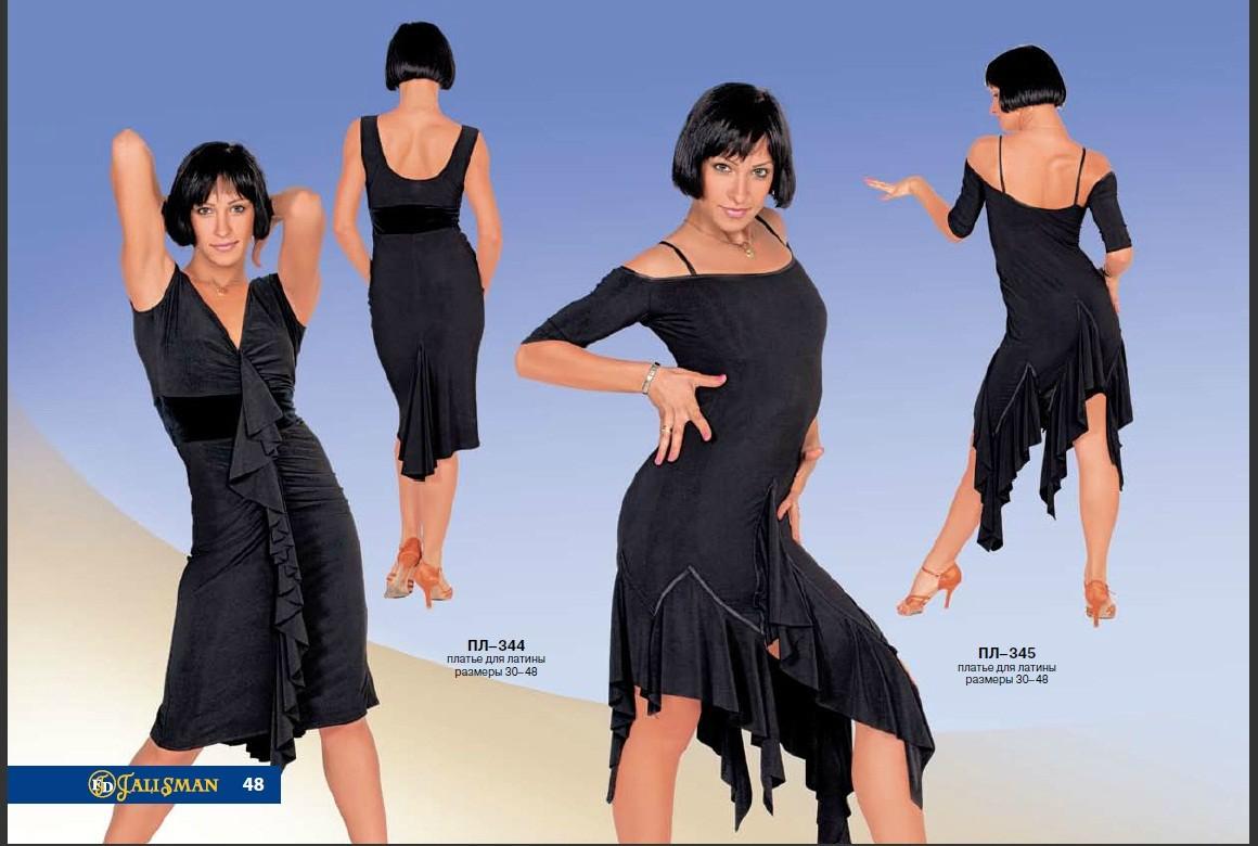 Тренировочные платья для бальных танцев сшить 49