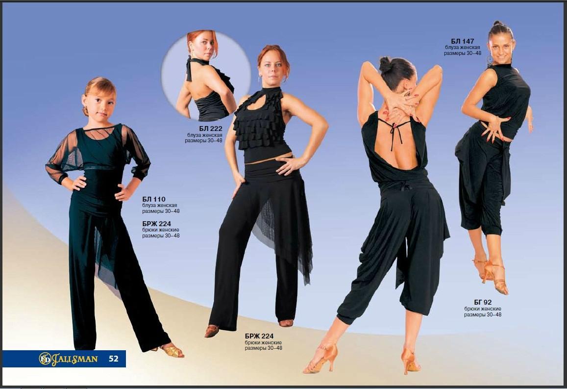 Одежда фирмы talisman коллекция 2011 2012