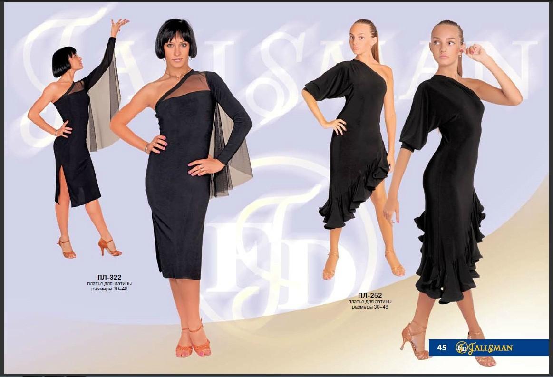 Тренировочные платья для бальных танцев сшить 12