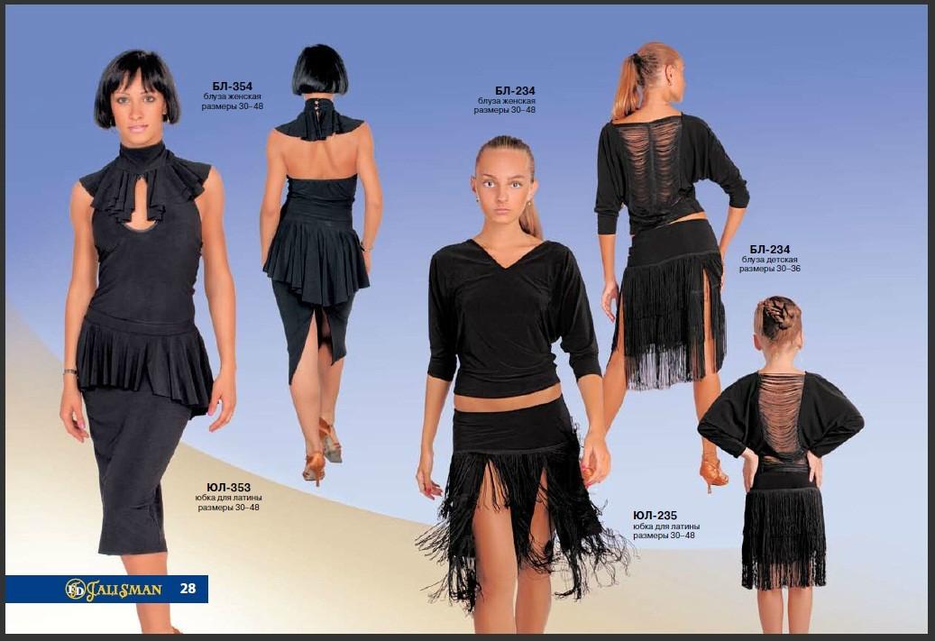 Женская Логика Магазин Одежды С Доставкой