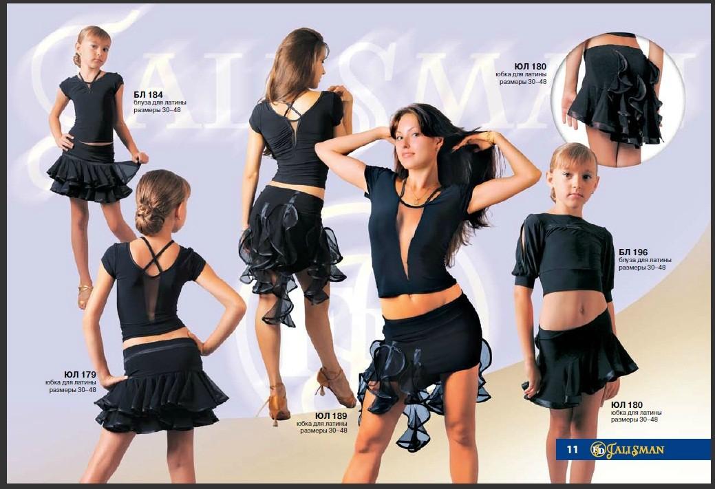 Тренировочная Одежда Для Бальных Танцев